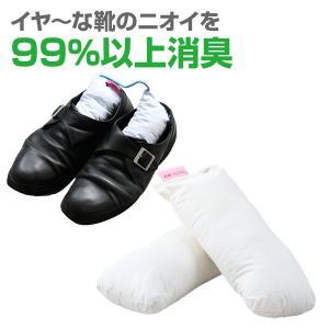 消臭ソムリエ 日本製 シューズクリーン YZRDSSSC-1 消臭 抗菌 足のにおい 足のニオイ 足の臭い 対策 フットケア ブーツ スニーカー 革靴 パンプス【あすつく】|e-kurashi