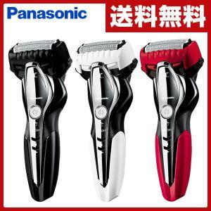 ラムダッシュ(LAMDASH) メンズシェーバー 3枚刃 ES-ST2Q-K/-W/-R 電気シェーバー 髭剃り かみそり カミソリ 防水 お風呂で使える 【あすつく】|e-kurashi