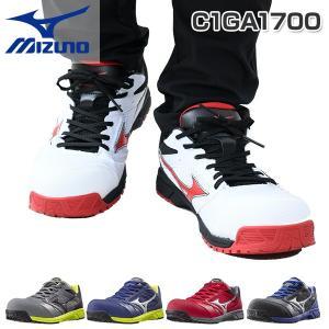 安全靴 オールマイティ 紐タイプ ALMIGHTY LS C1GA1700 プロテクティブスニーカー...