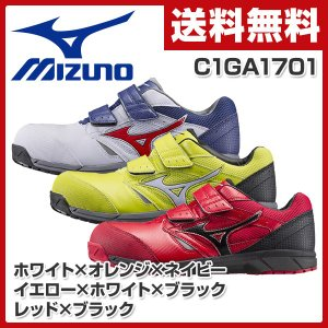 安全靴 オールマイティ マジックタイプ ALMIGHTY LS C1GA1701 プロテクティブスニ...