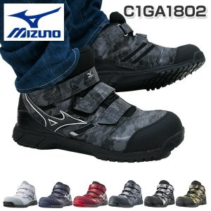 安全靴 オールマイティ ミッドカットベルトタイプ ALMIGHTY LS MID C1GA1802 プロテクティブスニーカー セーフティーシューズ ハイカット 【あすつく】|e-kurashi