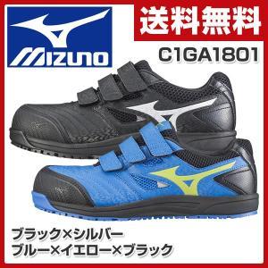 安全靴 オールマイティ ゆったり幅広タイプ ALMIGHTY FF C1GA1801 プロテクティブスニーカー セーフティーシューズ ベルトタイプ マジックタイプ【あすつく】|e-kurashi