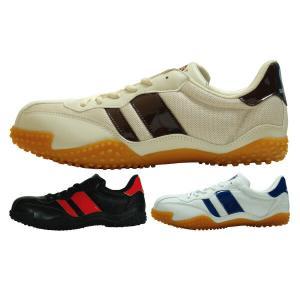 安全靴 軽量 メッシュ 短靴タイプ 安全スニーカー VP‐2000 ローカット 先芯あり 作業靴 紐...
