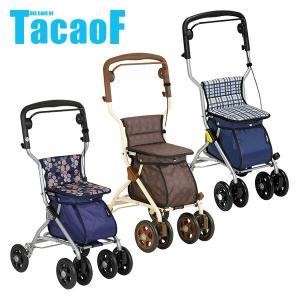 TacaoF(テイコブ) シルバーカー ルミド SIMD02 シルバーカー シルバーカート おしゃれ 軽量 コンパクト ショッピングカート キャリー キャリーカート|e-kurashi