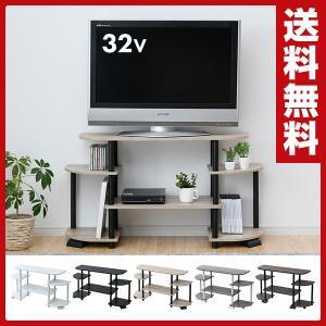 【送料無料】 山善(YAMAZEN)  テレビ台 ハイタイプ 幅106 おしゃれ  YWTV2-2-...