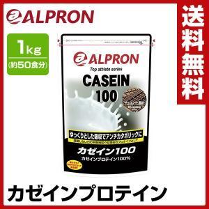 カゼインプロテイン 1kg 選べる2種の味 チョコ ストロベリー プロテイン カゼインプロテイン 国産 日本製 たんぱく質 タンパク質 1kg 筋トレ ダイエット 正規品|e-kurashi