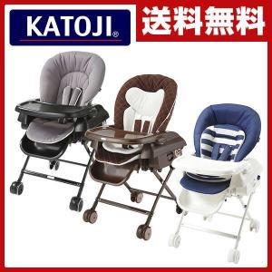 【送料無料】 カトージ(KATOJI)  スイングハイローラック 新生児から体重18kg (4歳頃)...