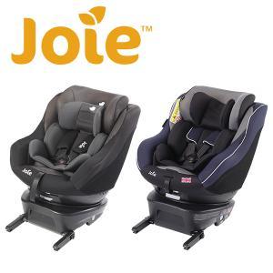 Joie(ジョイー) チャイルドシート Arc360 (ISOFIX)(新生児から4歳頃まで) 38...