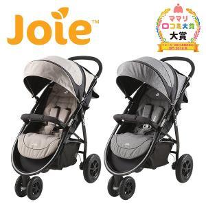 Joie(ジョイー) ベビーカー Litetrax Air(ライトトラックス エア) レインカバー付...