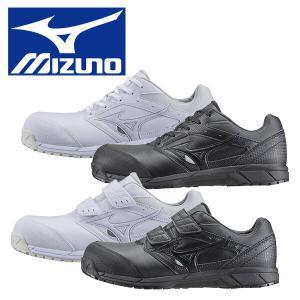 安全靴 オールマイティ ALMIGHTY CS C1GA1710/C1GA1711 プロテクティブス...