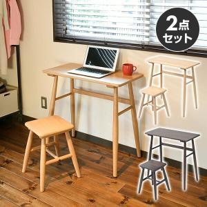 木製 テーブル チェア 2点セット SRDC-7040 机 椅子 2点 セット 天然木 デスク チェ...