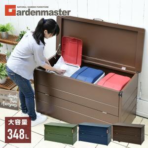 ガーデンマスター ダストボックス 屋外 大型 大容量 分別 DB-125 ダストストッカー 屋外用ゴミ箱 ゴミステーション おしゃれ|e-kurashi