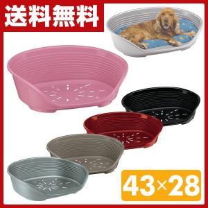 【送料無料】 ファンタジーワールド  ペット用ベッド 犬 ベッド シエスタデラックス2 プラスチック...