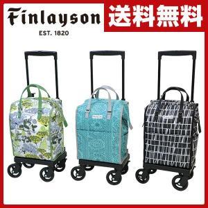 フィンレイソン(Finlayson) 横押しカート ショッピングカート 4輪 CH290125/12...