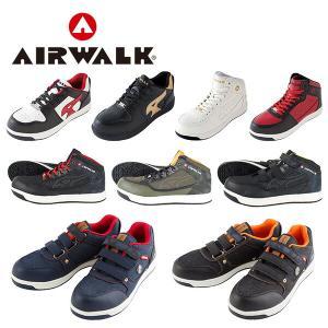 安全靴 スニーカー AW-600/AW-610/AW-640/AW-650/AW-660/AW-67...