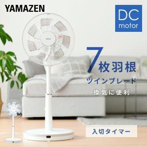 扇風機 DCモーター 30cm リビング扇風機 フルリモコン式 静音 YLX-HD30 リビング扇 ...