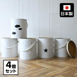 【送料無料】 山善(YAMAZEN)  筒型 収納ボックス 直径24.5  ●本体サイズ:直径24....