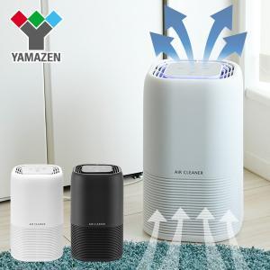 空気清浄機 AIR CREANER 6.5畳 ACZ-H6545 空気洗浄器 タバコ 赤ちゃん 空気清浄機 おしゃれ 花粉 結婚祝い インテリア ペット 人気 病院 新築祝い ハウスダストの画像