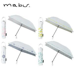 mabu(マブ) 晴雨兼用 折りたたみ傘 5本骨傘 50cmヒートカットライト 傘 雨傘 折りたたみ...