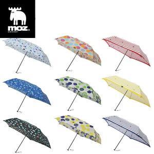 moz×mabu(マブ) 晴雨兼用 折りたたみ傘 5本骨傘 55cm耐風骨UVカットミニ 傘 雨傘 ...