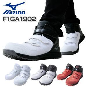 安全靴 オールマイティ ミッドカットタイプ ALMIGHTY SF21M F1GA1902 プロテクティブスニーカー セーフティーシューズ ベルトタイプ ベルトタイプ|くらしのeショップ