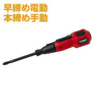 【送料無料】 エンプレイス(nplace)  充電式電動ドライバー 高輝度LEDライト付き 3.6V...