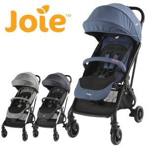 Joie(ジョイー) ベビーカー ツーリスト レインカバー付き(生後1か月から体重15kgまで) 4...