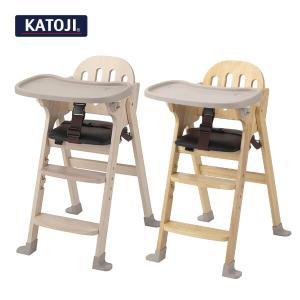 木製ハイチェア Easy-sit イージーシット 22904/22905/22906 正規品 ベビー...