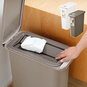開けても防臭ペール 20SN GBED009/GBED010 ごみ箱 ゴミ箱 ダストボックス ペール...