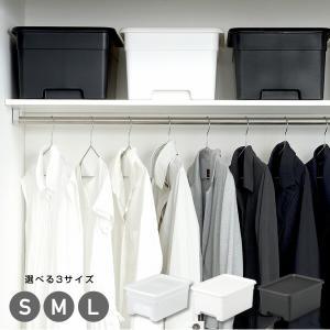 収納ボックス フタ付きオンボックス (L 3個/M 4個/S 6個) NOB-S/NOB-M/NOB-L ケース ふた付き シンプル おしゃれ モノトーン サンカ(SANKA) くらしのeショップ