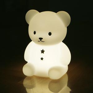 こぐまのおやすみライト LED授乳ランプ 授乳ライト EX-3035/EX-3036 LEDランプ 授乳ランプ 赤ちゃん ベビー 出産祝い 電池 おしゃれ ランタン LEDランタン 調光|くらしのeショップ
