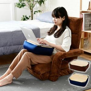 ベッドテーブル ビーズクッション AHT-3526 枕 ノートパソコンテーブル ノートPC 読書テー...