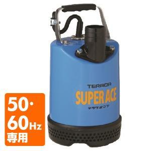 特殊合成ゴム製 水中ポンプ S-500N 100V 500W 水中ポンプ 汚水 雨水 溜り水 工事用 サンド 泥水 排水ポンプ 2インチ【あすつく】|e-kurashi