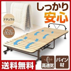 【送料無料】 山善(YAMAZEN) 布団干し機能付きすのこ折りたたみベッド シングル SBB-7S...