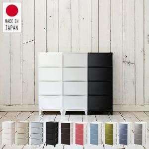 リビング チェスト 4段 幅34 ルームス 4段 スリム 【日本製】 収納ボックス 引き出し 引出し プラスチック ケース 衣装ケース|e-kurashi