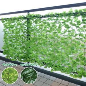 グリーンフェンス リーフラティス(約100×200cm) LLH-12C/LLS-12C グリーンフェンス 緑のカーテン グリーンカーテン リーフフェンス 目隠し|e-kurashi