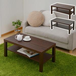 【送料無料】どんなリビングにも合うシンプルなコーヒーテーブル♪北欧風のおしゃれなローテーブルは棚付き...