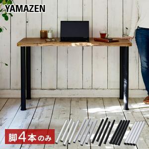 組合せフリーテーブル用専用脚4本セット AMDL-70 パソコンデスク PCデスク フリーデスク デスク 机 くみあわせデスク 組み合わせ 会議テーブル|くらしのeショップ