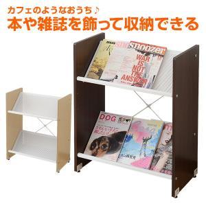 マガジンラック 2段 CDR-70632 絵本ラック キッズラック 本棚 書棚 ディスプレイラック ...