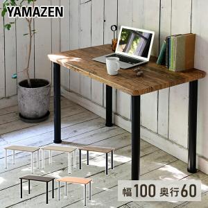 組合せフリーテーブル(100×60)お得なセット AMDT-1060&AMDL-70 パソコンデスク PCデスク フリーデスク デスク 机 組み合わせ 会議テーブル【あすつく】の写真