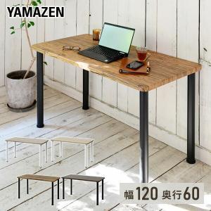 組合せフリーテーブル(120×60)お得なセット AMDT-1260&AMDL-70 パソコンデスク PCデスク フリーデスク デスク 机 組み合わせ 会議テーブル【あすつく】の写真
