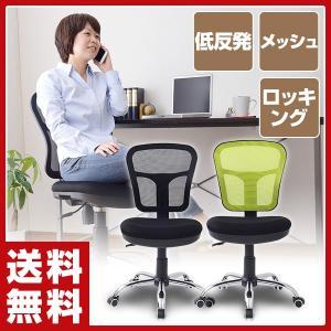 低反発メッシュチェア ECM-513 オフィスチェア ワークチェア 椅子 イス いす デスクチェア【あすつく】|e-kurashi