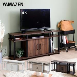 テレビ台 幅112 YWTV-1130 テレビボード テレビラック TV台 TVラック ローボード|e-kurashi