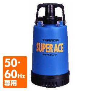 特殊合成ゴム製 水中ポンプ S-220 100V 220W 水中ポンプ 汚水 工事用 サンド 建築土木 排水ポンプ【あすつく】|e-kurashi