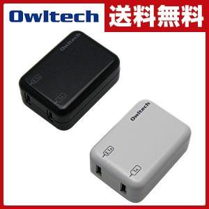 3.4A高出力 USB AC充電器 2台同時2ポート (2.4A×1、1A×1) OWL-ACUS2T アップル アイフォン タブレット 高速充電 急速充電 二台同時 旅行|e-kurashi