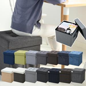 収納スツール 幅38 収納ボックス フタ付き 椅子 背もたれなし イス チェア 足置き台 収納椅子 ドレッサー おもちゃ箱 掃除道具入れ 隠す収納|e-kurashi