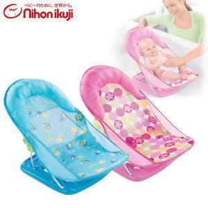 ソフトバスチェア (新生児から11kgまで) NI-5450002001NI-5450003001 バスチェア バスチェアー ベビー 赤ちゃん 風呂 浴室 椅子 イス おふろ用品|e-kurashi