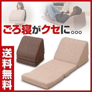 テレビ枕 ITFC-46 TV枕 TVまくら テレビまくら 座椅子 ごろ寝枕 ごろ寝クッション|e-kurashi