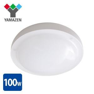 LEDミニシーリングライト 白熱電球100W相当 MLC-18 天井照明 LEDライト 照明器具|e-kurashi