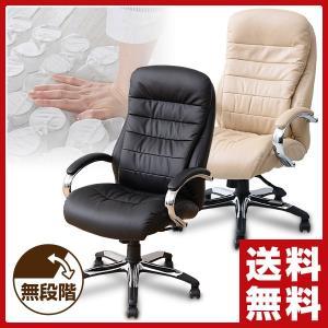 ポケットコイル パソコンチェア MPE-09 デスク用チェア デスクチェア 椅子 イス ワークチェア プレジデントチェア|e-kurashi